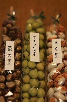 mix-beans[1].jpg