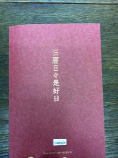 image-20120114084518.png